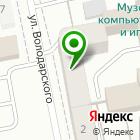 Местоположение компании Союз Кредит