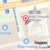 Мастерская генерального плана Администрации г. Екатеринбурга