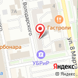 Вселенная Красоты-Екатеринбург