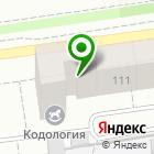 Местоположение компании Евроазиатский Финансовый Центр, КПК