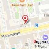 Екатеринбургский муниципальный центр защиты прав потребителей