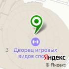 Местоположение компании ДИВС