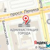 Департамент по управлению муниципальным имуществом Администрации г. Екатеринбурга