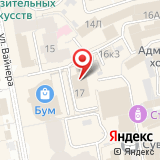 Государственный архив Свердловской области