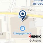 Компания Простоквашино на карте