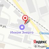 ООО ТСО Урал