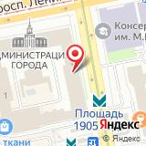 Комитет социальной политики Администрации г. Екатеринбурга
