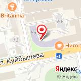 Департамент по недропользованию по Уральскому федеральному округу