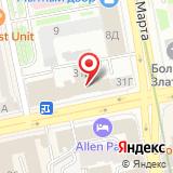 Арт-салон Андрея Елецкого