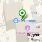 Местоположение компании Уральская школа флористики и дизайна