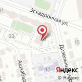 Ural-Otoplenie.ru