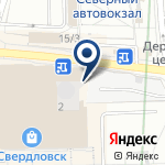 Компания VeloTradeIn на карте