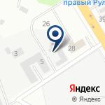 Компания Вольтаж Екатеринбург на карте