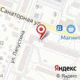 Отдел занятости населения Чкаловского района