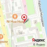 Пушкин central club