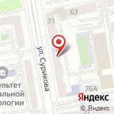Дом культуры Администрации Ленинского района