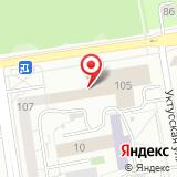 Генеральное консульство Кыргызской республики в г. Екатеринбурге