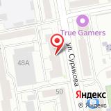 ПАО Екатеринбургэнергосбыт