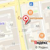 Информационно-туристическая служба г. Екатеринбурга