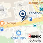 Компания Уралфининвест на карте