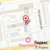 Центр образования Ленинского района