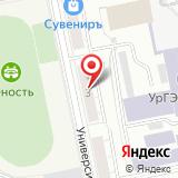 Университетский
