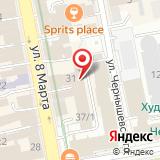 ООО Витал-Е