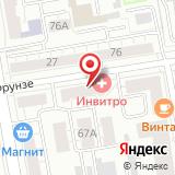 ООО АПТЕКА-сити