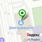 Местоположение компании Уголок школьника