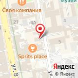 Отдел земельных отношений и строительства Администрации Ленинского района