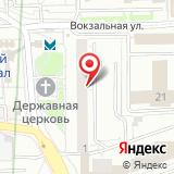 Станция Уральская