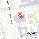 ООО Центр УралИНЭКО