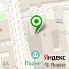 Местоположение компании СБЕРЕГАТЕЛЬНАЯ КАЗНА, КПК