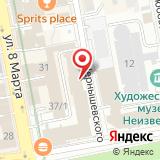 ООО Спецгазпром