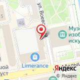 Екатеринбургский авиационно-спортивный клуб