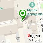 Местоположение компании Зэтта