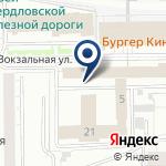 Компания АРП СЕРВИС на карте