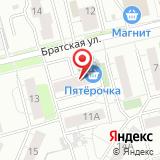 ООО ПрофКомСнаб