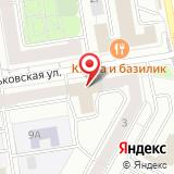 Районная территориальная избирательная комиссия г. Екатеринбурга