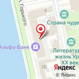ООО АТОН