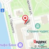ООО Уральская Зерновая Компания