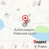 Храм во имя святого благоверного князя Александра Невского