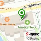 Местоположение компании Адвокатская контора №50