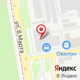 ООО Комбинат Торгтехника