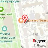 Уральская саморегулируемая организация арбитражных управляющих