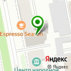 Местоположение компании Свердловская областная экономическая коллегия адвокатов