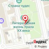 Литературно-мемориальный дом-музей Ф.М. Решетникова