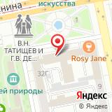 Федеральный арбитражный суд Уральского округа