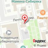 Уставный суд Свердловской области