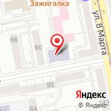 УГОНА.НЕТ-Екатеринбург